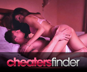 Cheaters finder logo